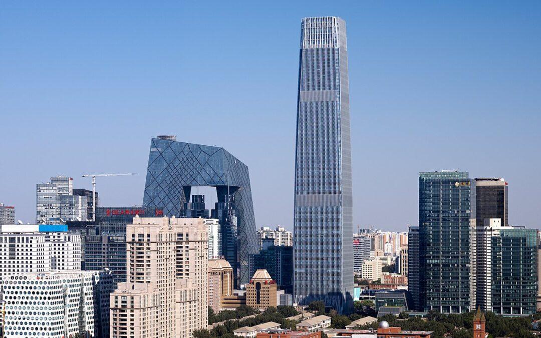 Illuminazione del China World Trade Centre